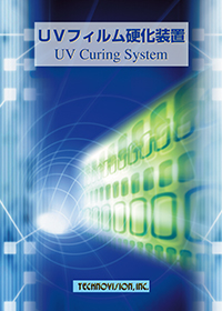 High-Pressure Hg Lamp type UV Curning System
