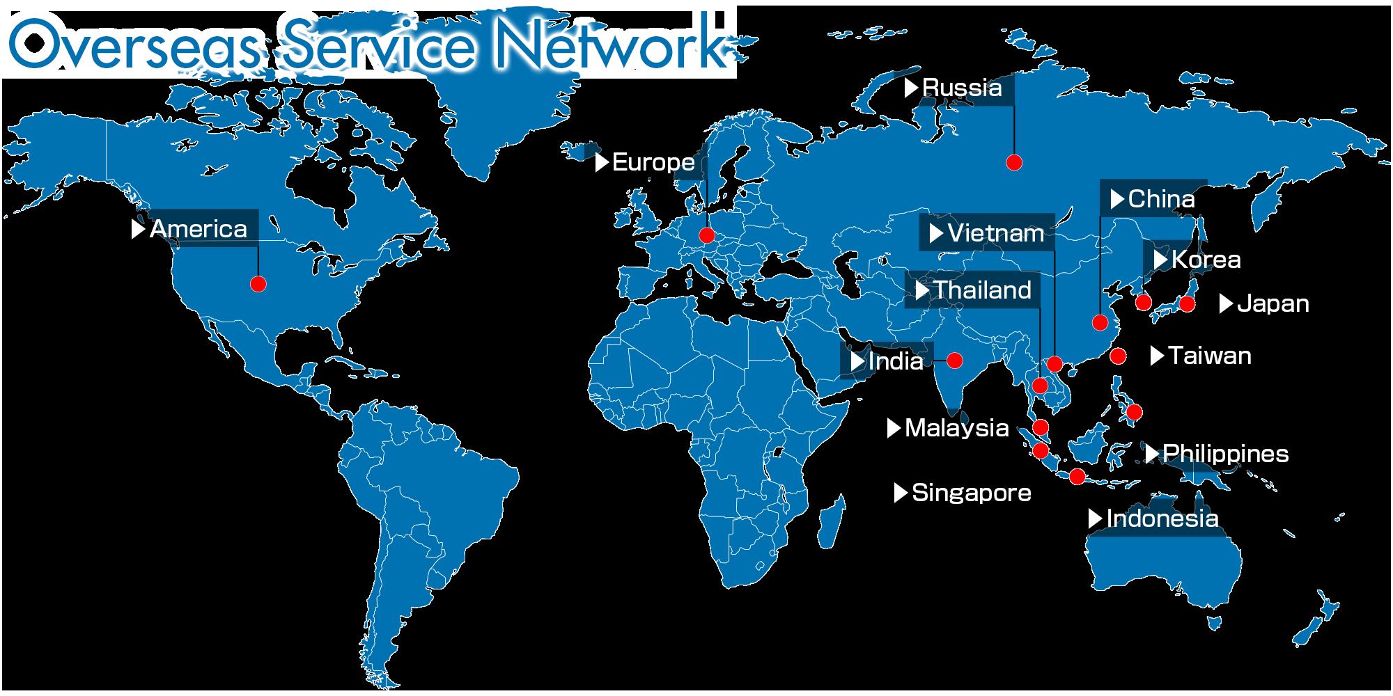 Overseas Service Network