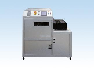 UVC-200A/300A