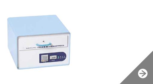 紫外線オゾン洗浄装置