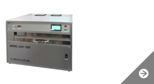 UVフィルム硬化装置